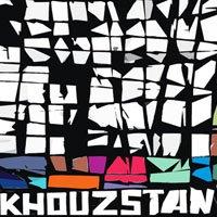 هنرمند خوزستانی
