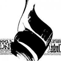 نمایشگاه پوستر تایپوگرافی محمد اردلانی