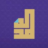 فراخوان نخستین جشنواره بینالمللی نشانه نوشته پیامبراکرم (ص)