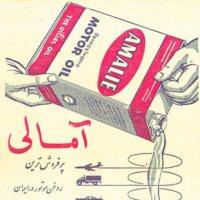 تاریخ آگهی نشریات توسط یک گرافیست مصور شد