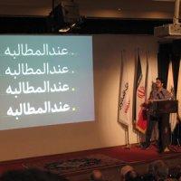 رونمایی «قلم فارسی نوین» و نمایشگاه آثار طراحی قلم فارسی هنرجویان مدرسه ویژه