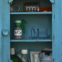 ورکشاپ پوستر محمد اردلانی