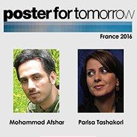 داوران ایرانی پوستر برای فردا